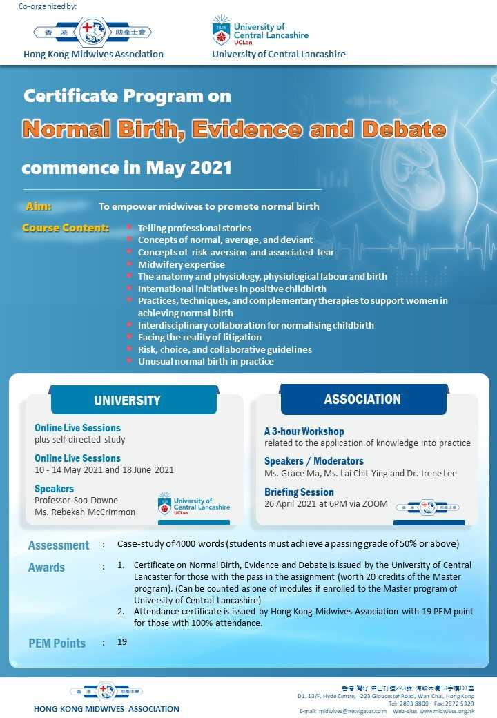 Certificate Program on Normal Birth, Evidence and Debate